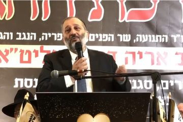 """פניה לראה""""מ: העבר סמכויות הבחירות בירושלים מהשר דרעי"""