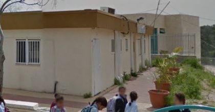 ה'ממלכתי חרדי' יקבל תעודת הוקרה ממשרד החינוך
