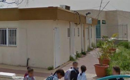 בית הספר תפארת חיה אלעד