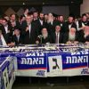 הבוררות באגודת ישראל – תימשך