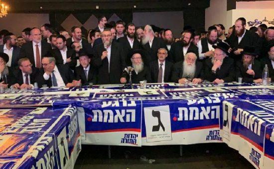 חגיגות השמחה ביהדות התורה