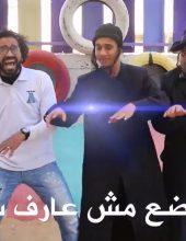 החמאס בסרטון הומוריסטי: החרדים זוחלים לממשלה שקרנה וגנבה