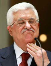 """הפלסטינים: הכרזת 'תכנית המאה' – """"יום זעם"""""""