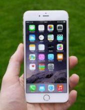 זהירות: דגמי האייפון וסכנותיהם