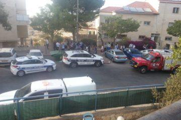 ביתר עילית: ארבעה נפגעו מחומר חשוד