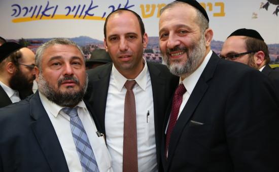 שר הפנים אריה דרעי, ראש עיריית בית שמש משה אבוטבול, וסגן ראש העיר שמואל גרינברג