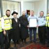 """ראש עיריית ת""""א העניק אות הערכה והוקרה למתנדבי זק""""א ת""""א"""
