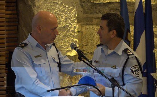 טקס חילופי מפקדים למשטרת ירושלים