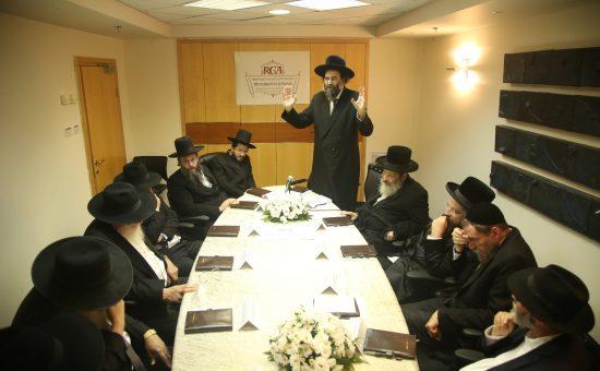 איגוד רבני קהילות