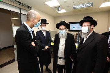 נחנך מרכז בריאות האישה של לאומית בירושלים