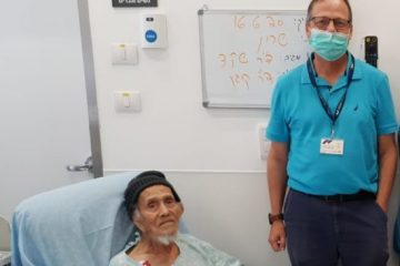 שיא ב'אסותא אשדוד': ניתוח לב בגיל 106