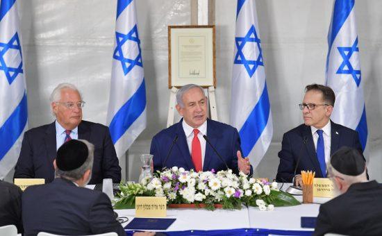 ראש הממשלה בנימין נתניהו ישיבת ממשלה מיוחדת ברמת הגולן סמוך לברוכים