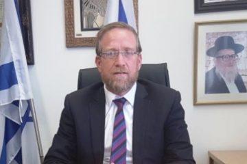 """בג""""צ הכריע: פינדרוס לא יתמודד באלעד"""