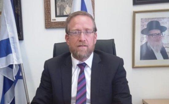 יצחק פינדרוס