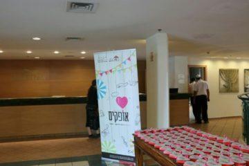 מרגש ומחכים: ימי עיון והעשרה לצוות 'פתחיה' במלון כינר גליל
