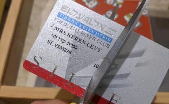 כרטיס נוסע מתמיד של קרן לוי - גזור