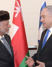 יחסי ישראל-עומאן אחרי בן סעיד