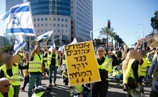 מחאת האפודים הצהובים