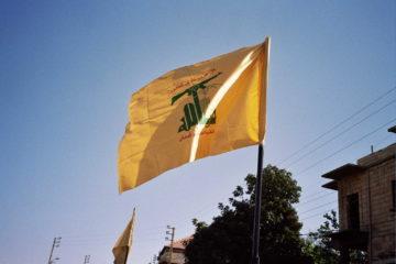 הישג מדיני: חיזבאללה הוכרז כארגון טרור