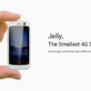 שווה לכל כיס: הסמארטפון הזעיר שנמכר במחיר מוזל