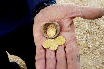 דמי חנוכה: מטמון מטבעות זהב