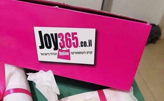 beauty with joy365