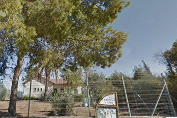 פשרה: העירייה תשלם מליונים לבעלי הקרקע