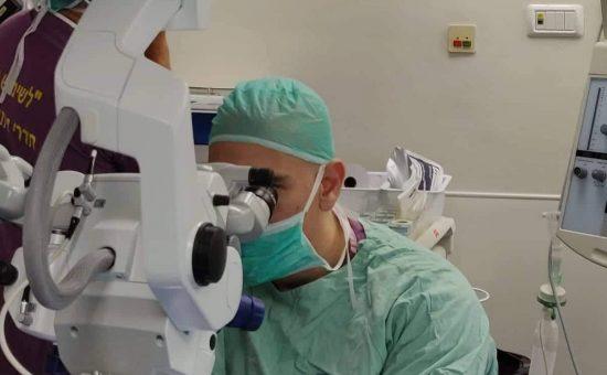 טיפולי עיניים במרכז שמיר