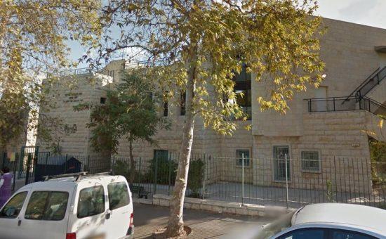 בית כנסת חזון נחום ירושלים