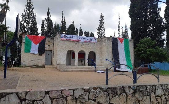 דגל פלסטין על בית הכנסת בפרדס חנה