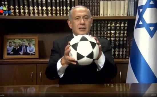 נתניהו וכדורגל