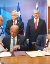 ישראל וצ'ילה חתמו על הסכמי תעופה