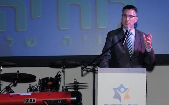 """שר הפנים לשעבר גדעון סער. צילום: יח""""צ"""
