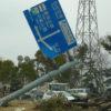 רעידת אדמה עוצמתית ביפן: פורסמה אזהרת צונאמי