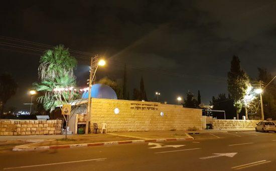 מנורת חנוכה בחזית ציון רבי אבדימי דמן חיפה