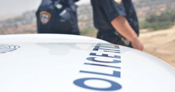 """בחור ישיבה, עריק מצה""""ל נעצר ונמלט מפניה של השוטרת"""