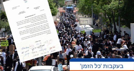 """""""חובה עלינו לפעול"""" • אלו חברי הכנסת שחתמו למען הנזקקים – ומי טרם חתם?"""