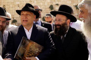 רב הכותל במועצת הרבנות הראשית