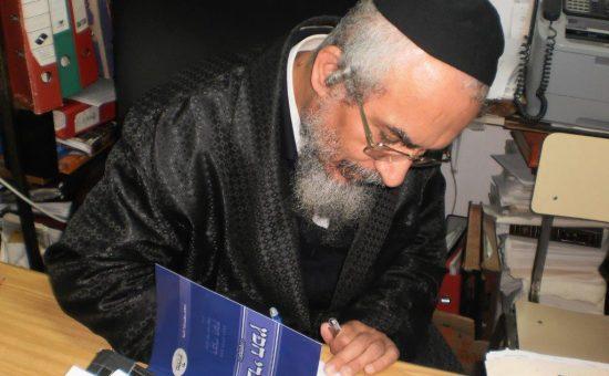 רבי יצחק רצאבי