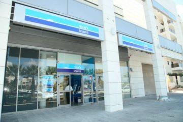 זה קורה: בנק לאומי בדרך לדובאי