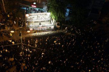 השוטרים מסכמים בסיפוק: עצרת 'הפלג' בבני ברק