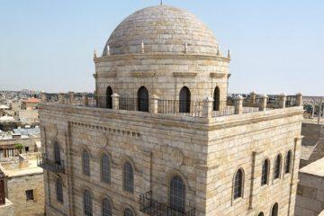 הירדנים הרסו – ישראל מחדשת: תפארת ישראל