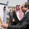 """התקרבות סעודיה-מצרים: דרישה לכינוס וועדת חו""""ב"""