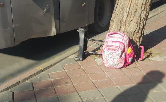 תיק בית ספר