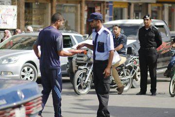 טרנספר? המדינה תעודד הגירה מרצון של פלסטינים