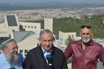 נתניהו: ״יום גדול מאוד למדינת ישראל״