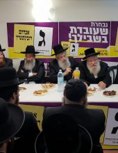 אגודת ישראל חנכה: מועצה רביעית