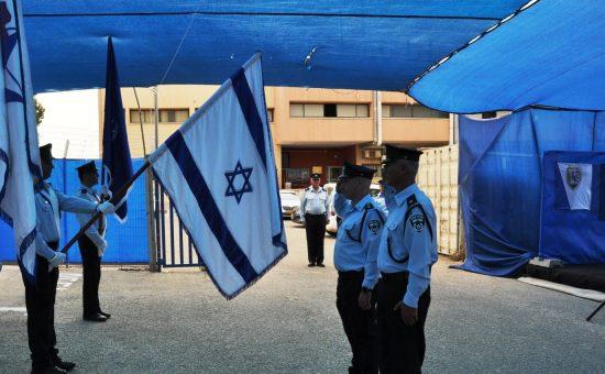 """טקס החלפת מפקדים במרחב שומרון במחוז ש""""י של משטרת ישראל"""