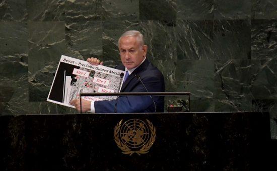 """נתניהו בעצרת האו""""ם, צילום: אבי אוחיון, לע""""מ"""