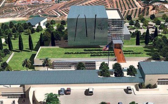 השגרירות האמריקאית בירושלים - הדמיה השגרירות האמריקאית בירושלים - הדמיה